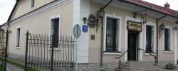 Аптека-музей уЛуцьку