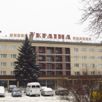 """Готель """"Україна"""""""