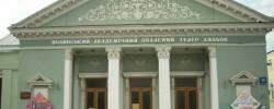 Волинський обласний театр ляльок