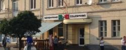 Ресторан «Піцца Челентано»