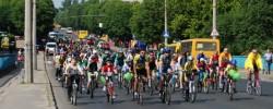 26 травня відбудеться велодень 2012