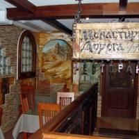 "Ресторан ""Монастирська дорога"""