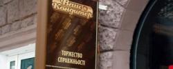 """Кафе-магазин """"Ваш кондитер"""""""