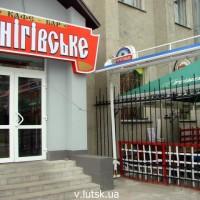 """Кафе """"Чернігівське"""""""