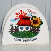 Магазин «Cлов'янська кераміка»
